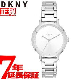 【今だけ!店内ポイント最大48倍!24日1時59分まで】DKNY 腕時計 レディース モダニスト MODERNIST NY2635