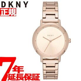 【今だけ!店内ポイント最大48倍!24日1時59分まで】DKNY 腕時計 レディース モダニスト MODERNIST NY2637