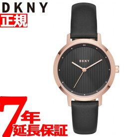 【今だけ!店内ポイント最大48倍!24日1時59分まで】DKNY 腕時計 レディース モダニスト MODERNIST NY2641