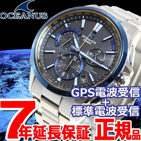 カシオ オシアナス CASIO OCEANUS 限定モデル GPS ハイブリッド 電波 ソーラー 電波時計 腕時計 メンズ アナログ タフソーラー OCW-G1100TG-1AJF【正規品】