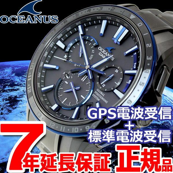 カシオ オシアナス CASIO OCEANUS 限定モデル GPS ハイブリッド 電波 ソーラー 電波時計 腕時計 メンズ アナログ タフソーラー OCW-G1200B-1AJF