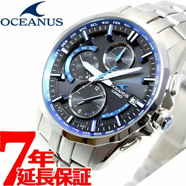 カシオ オシアナス マンタ CASIO OCEANUS Manta 電波 ソーラー 電波時計 腕時計 メンズ クロノグラフ アナログ タフソーラー OCW-S3000-1AJF