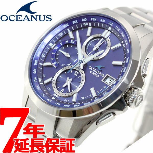 カシオ オシアナス CASIO OCEANUS 電波 ソーラー 電波時計 腕時計 メンズ Classic Line タフソーラー OCW-T2600-2A2JF