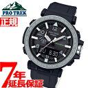 カシオ プロトレック CASIO PRO TREK ソーラー 腕時計 メンズ アナデジ タフソーラー PRG-650-1JF【2017 新作】