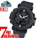 カシオ プロトレック CASIO PRO TREK ソーラー 腕時計 メンズ アナデジ タフソーラー PRG-650Y-1JF【2017 新作】