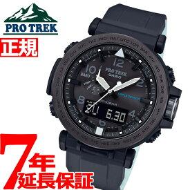 カシオ プロトレック CASIO PRO TREK ソーラー 腕時計 メンズ アナデジ タフソーラー PRG-650Y-1JF