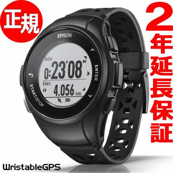 エプソン リスタブルGPS ランニングギア EPSON WristableGPS スマートウォッチ 腕時計 メンズ Q-10B【2017 新作】【あす楽対応】【即納可】