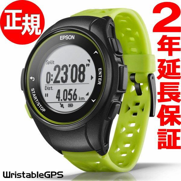 エプソン リスタブルGPS ランニングギア EPSON WristableGPS スマートウォッチ 腕時計 メンズ Q-10G【2017 新作】【あす楽対応】【即納可】