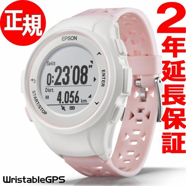 エプソン リスタブルGPS ランニングギア EPSON WristableGPS スマートウォッチ 腕時計 メンズ Q-10P【2017 新作】【あす楽対応】【即納可】