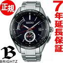 セイコー ブライツ SEIKO BRIGHTZ 電波 ソーラー 電波時計 腕時計 メンズ フライトエキスパート FLIGHT EXPERT SAGA241【20...