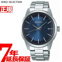セイコー セレクション SEIKO SELECTION 電波 ソーラー 電波時計 腕時計 メンズ SBTM253【2017 新作】
