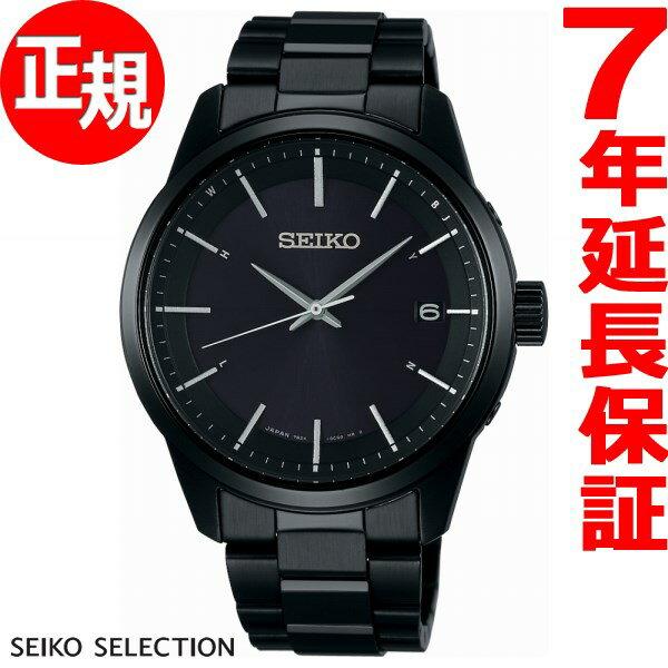 【店内ポイント最大37倍!19日9時59分まで】セイコー セレクション SEIKO SELECTION 電波 ソーラー 電波時計 腕時計 メンズ SBTM257