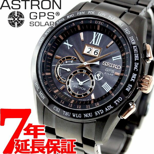 セイコー アストロン SEIKO ASTRON GPSソーラーウォッチ ソーラーGPS衛星電波時計 腕時計 メンズ SBXB141【60回無金利】