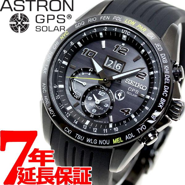 セイコー アストロン SEIKO ASTRON GPSソーラーウォッチ ソーラーGPS衛星電波時計 ノバク・ジョコビッチ 2017 限定モデル 腕時計 メンズ SBXB143【2017 新作】【あす楽対応】【即納可】