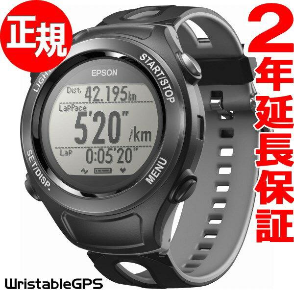 今だけお買い得!5%OFFクーポン!7月1日23時59分まで! エプソン リスタブルGPS ランニングギア EPSON WristableGPS スマートウォッチ 腕時計 メンズ SF-120B