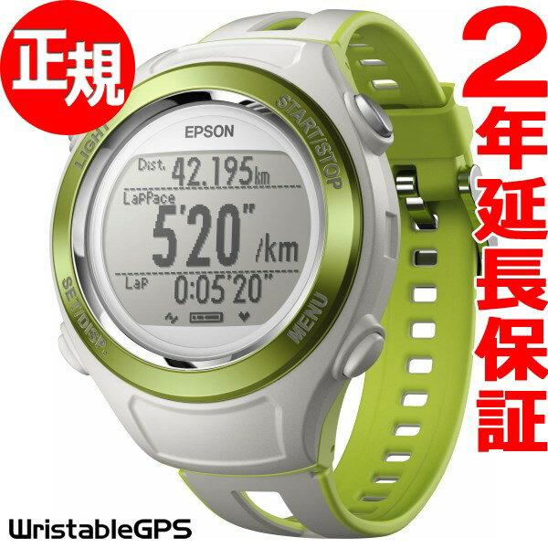 エプソン リスタブルGPS ランニングギア EPSON WristableGPS スマートウォッチ 腕時計 レディース SF-120G