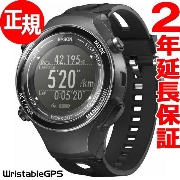 エプソン リスタブルGPS ランニングギア EPSON WristableGPS スマートウォッチ 腕時計 メンズ SF-720B【あす楽対応】【即納可】