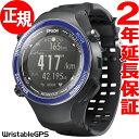 エプソン リスタブルGPS ランニングギア EPSON WristableGPS スマートウォッチ 腕時計 メンズ SF-850PS【あす楽対応】…