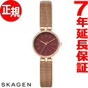 スカーゲン SKAGEN 腕時計 レディース シグネチャー SIGNATUR SKW2640【2017 新作】【あす楽対応】【即納可】