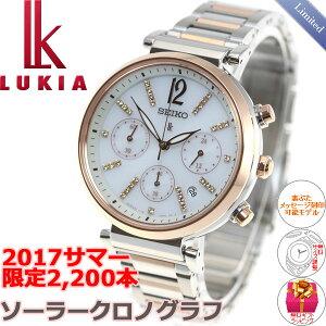 セイコールキアSEIKOLUKIA2017年サマー限定モデルソーラー腕時計レディースSSVS030【2017新作】