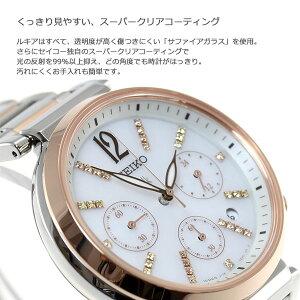 セイコールキアSEIKOLUKIA2017年サマー限定モデルソーラー腕時計レディースSSVS030【2017新作】【あす楽対応】【即納可】