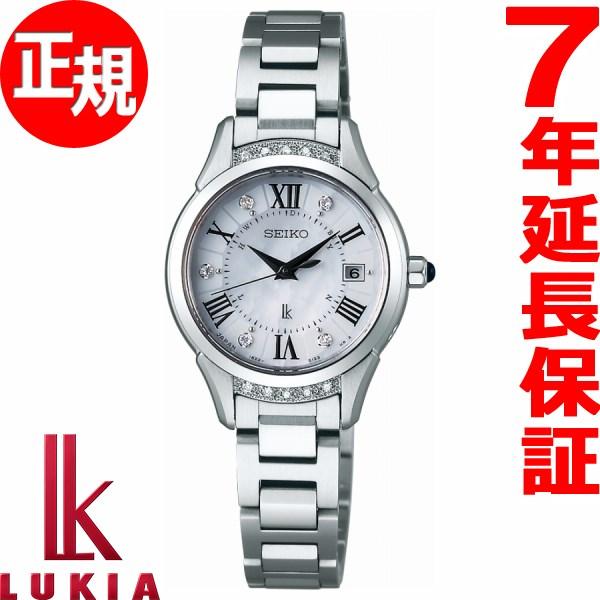 セイコー ルキア SEIKO LUKIA 綾瀬はるかプロデュース 限定モデル 電波 ソーラー 電波時計 腕時計 レディース ルキアヤセ LUKIAYASE SSVW115【2017 新作】