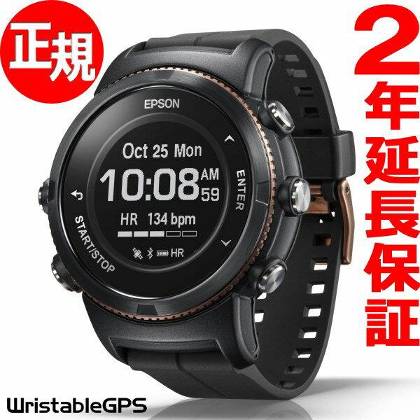 エプソン リスタブルGPS ランニングギア EPSON WristableGPS スマートウォッチ 腕時計 メンズ U-350BS【2017 新作】【あす楽対応】【即納可】