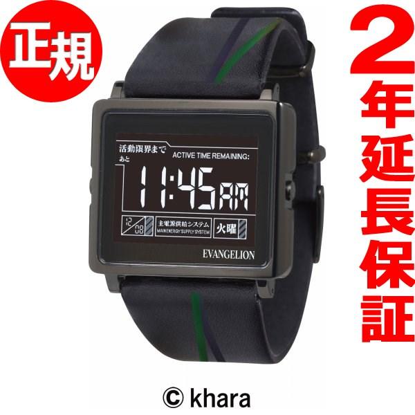エプソン スマートキャンバス EPSON smart canvas エヴァンゲリオン Type:NERV 腕時計 メンズ レディース W1-EV10110