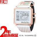 エプソン スマートキャンバス EPSON smart canvas キキ&ララ・キキ&ララ レインボー 腕時計 メンズ レディース W1-L…