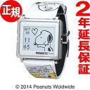 エプソン スマートキャンバス EPSON smart canvas PEANUTS BEAGLE HUG スヌーピーとチャーリー・ブラウン 腕時計 メン…