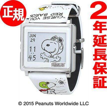 エプソン スマートキャンバス EPSON smart canvas PEANUTS スヌーピー変装シリーズ フライング・エース 腕時計 メンズ レディース W1-PN20310【あす楽対応】【即納可】