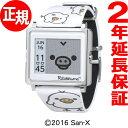 エプソン スマートキャンバス EPSON smart canvas リラックマ・キイロイトリ 腕時計 メンズ レディース W1-RK10310【…