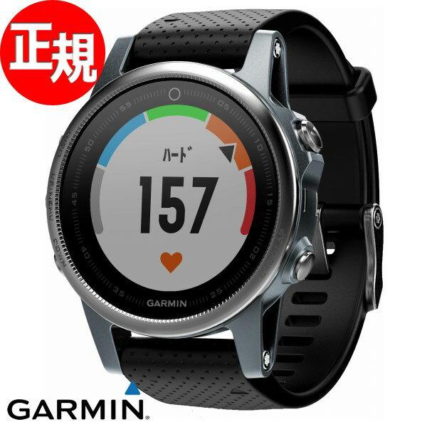 【楽天ショップオブザイヤー2017大賞受賞!】ガーミン GARMIN フェニックス 5S fenix 5S Gray スマートウォッチ ウェアラブル端末 腕時計 メンズ レディース 010-01685-35