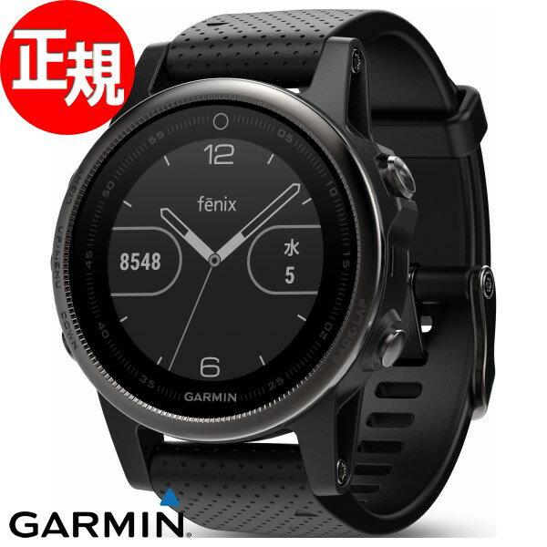 【楽天ショップオブザイヤー2017大賞受賞!】ガーミン GARMIN フェニックス 5S fenix 5S Sapphire Black スマートウォッチ ウェアラブル端末 腕時計 メンズ レディース 010-01685-44