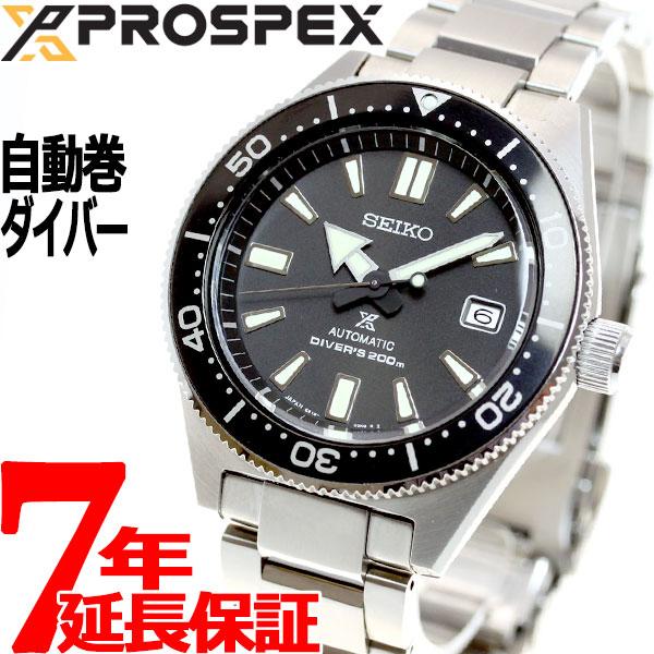 セイコー プロスペックス SEIKO PROSPEX ダイバースキューバ ヒストリカルコレクション メカニカル 自動巻き 腕時計 メンズ SBDC051【2017 新作】