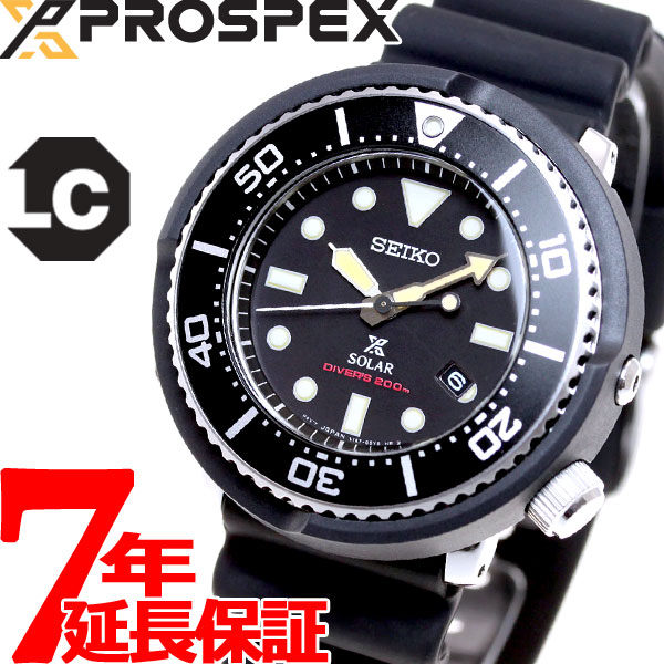 セイコー プロスペックス SEIKO PROSPEX ダイバースキューバ LOWERCASE プロデュース ショップ限定モデル 腕時計 メンズ SBDN043【36回無金利】