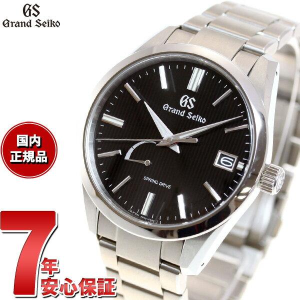 グランドセイコー GRAND SEIKO 腕時計 メンズ スプリングドライブ SBGA349【2017 新作】