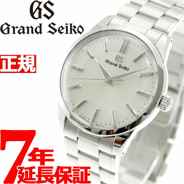 グランドセイコー クオーツ メンズ 腕時計 セイコー GRAND SEIKO 時計 SBGX319【正規品】【36回無金利】