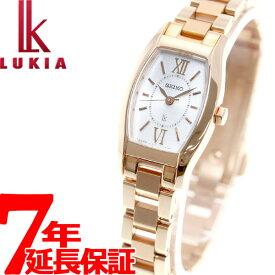 【店内ポイント最大35倍】セイコー ルキア SEIKO LUKIA ソーラー 腕時計 レディース SSVR132【36回無金利】