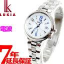 セイコー ルキア SEIKO LUKIA 電波 ソーラー 電波時計 腕時計 レディース ラッキーパスポート LUCKY PASSPORT SSVV033…