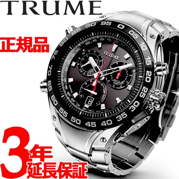 エプソン トゥルーム EPSON TRUME ライトチャージ GPS衛星電波時計 腕時計 メンズ TR-MB7001X