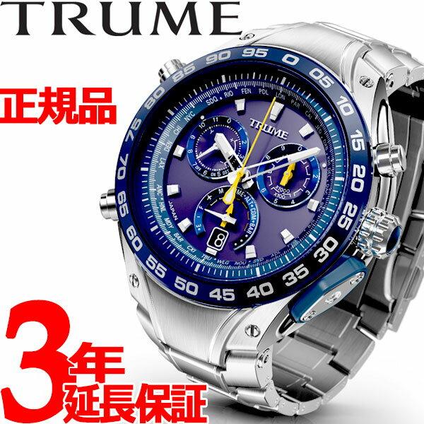 クーポン利用で最大3万円OFF!20日0時から!さらにポイント最大37倍は本日20時より!エプソン トゥルーム EPSON TRUME ライトチャージ GPS衛星電波時計 腕時計 メンズ TR-MB7002X