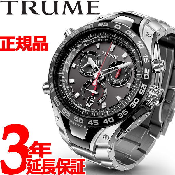 エプソン トゥルーム EPSON TRUME ライトチャージ GPS衛星電波時計 腕時計 メンズ TR-MB8001X