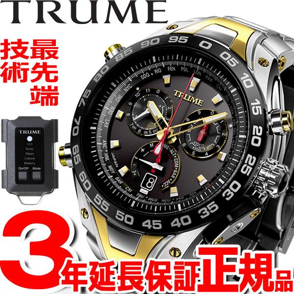 エプソン トゥルーム EPSON TRUME ライトチャージ GPS衛星電波時計 腕時計 メンズ TR-MB8004X【2017 新作】