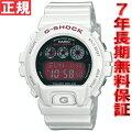 カシオGショックCASIOG-SHOCK電波ソーラー腕時計メンズ時計タフソーラーGW-6900F-7JF【カシオGショック2011新作】