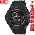 カシオGショックCASIOG-SHOCK電波ソーラー腕時計メンズデジタルブラック×ゴールドシリーズBlack×GoldSeriesGW-9300GB-1JF【カシオGショック2011新作】