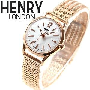 ヘンリーロンドンHENRYLONDON腕時計レディースRICHMONDHL25-M-0022【2017新作】【あす楽対応】【即納可】