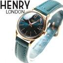 【最大1万円OFFクーポン!24日23時59分まで】ヘンリーロンドン HENRY LONDON 腕時計 レディース STRATFORD HL25-S-0128