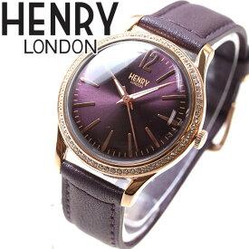 ヘンリーロンドン HENRY LONDON 腕時計 レディース HAMPSTEAD HL34-SS-0198