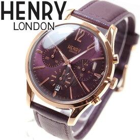ヘンリーロンドン HENRY LONDON 腕時計 メンズ レディース HAMPSTEAD HL39-CS-0092